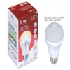 Alternate view 5 for LG A19 7.5W 485lm LED Lightbulb, 40W Equivalent