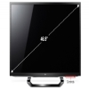"Alternate view 5 for LG 47LM6200 47"" 1080p 120Hz 3D WiFi  LED HDTV"