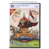Alternate view 4 for Microsoft Age of Empires Online for Windows Live