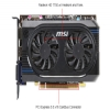Alternate view 4 for MSI Radeon HD 7750 1GB GDDR5 PCIe 3.0 Video Card