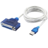 Alternate view 2 for Sabrent 6-Foot Adapter Printer Cable