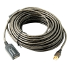 Alternate view 2 for Sabrent USB 2.0 Active 65ft Extension Cable