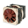 Alternate view 5 for Noctua NH-D14 CPU Cooler