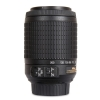 Alternate view 2 for Nikon AF-S DX VR Zoom-NIKKOR 55-200mm Lens