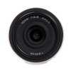 Alternate view 3 for Nikon 3320 1 NIKKOR 10mm f/2.8 Lens - White