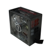 Alternate view 4 for OCZ OCZ750FTY 750W Fatal1ty Series 80+ Bronze PSU