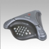 Alternate view 2 for Polycom VoiceStation 500 Conference Phone
