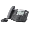 Alternate view 2 for Polycom SoundPoint IP 560 Desktop Phone