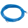 Alternate view 4 for Raygo 25ft Cat5e 350MHz Snagless Patch Cable Blue
