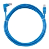 Alternate view 3 for Raygo 14ft Cat5e 90 Degree Snagless Patch Cbl Blue