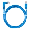 Alternate view 3 for Raygo 7ft Cat6 90 Degree Snagless Patch Cbl Blue