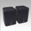 Alternate view 2 for BIC America RtR V44-2 Indoor/Outdoor Speakers