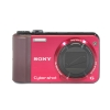 Alternate view 4 for Sony HX7V Cyber-shot Red 16MP Digital Camera