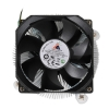 Alternate view 6 for Systemax 806610 73W Plate Mount CPU Cooler REFURB