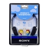 Alternate view 4 for Sony MDR-222KDBLK Children's Headphones