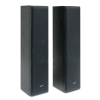 Alternate view 2 for Sony SS-F6000 Speaker System