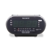 Alternate view 5 for Sony ICFC318BLACK AM/FM Clock Radio