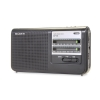 Alternate view 4 for Sony ICF38 Portable AM/FM Radio