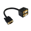 Alternate view 2 for StarTech VGA Male to Dual VGA Female Splitter Cbl