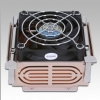 Alternate view 7 for Masscool P4 Copper CPU Cooling Fan