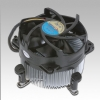 Alternate view 2 for Masscool 8W501B1M3G Socket 775 Fan