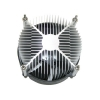 Alternate view 3 for Masscool 90mm CPU Cooler for Intel Socket LGA775