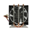Alternate view 2 for Masscool 8WA743 CPU Cooler