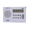 Alternate view 4 for Sangean AM / FM / Weather Alert Radio