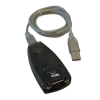 Alternate view 2 for Tripp Lite Keyspan Hi-Speed USB to Serial Adapter