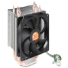 Alternate view 3 for Thermaltake Contac 21 Universal CPU Cooler