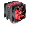 Alternate view 2 for Thermaltake Frio Advanced Universal CPU Cooler