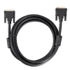 Alternate view 3 for Ultra 10ft DVI-D Dual Link M to M 2560x1600 Cable