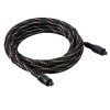 Alternate view 2 for Ultra 500HI Optical Digital 12ft Toslink Cable 