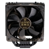 Alternate view 3 for Ultra U12-40654 Carbon X3 Multi-Socket CPU Cooler 