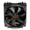 Alternate view 4 for Ultra U12-40656 Carbon X7 Multi-Socket CPU Cooler 