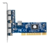 Alternate view 4 for Ultra USB 2.0 PCI Card