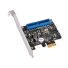 Alternate view 4 for Vantec SATA 6G and PATA PCIe Combo Host Card
