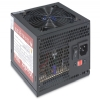 Alternate view 3 for VisionTek 500W ATX PSU