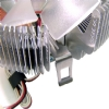 Alternate view 3 for Zalman CNPS7500-ALCU LED CPU Cooler