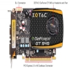 Alternate view 4 for ZOTAC GeForce GT 545 1536MB GDDR3 PCIe 2.0
