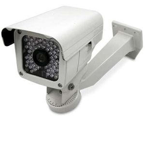 Aposonic 550TVL Outdoor Surveillance Camera