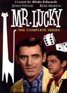 MR. LUCKY:COMPLETE SERIES - DVD Movie