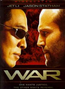 WAR - Format: [DVD Movie]