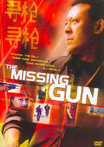 MISSING GUN - Format: [DVD Movie]