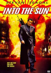 INTO THE SUN - Format: [DVD Movie]