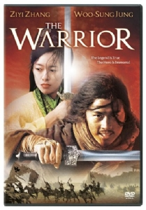 WARRIOR - Format: [DVD Movie]