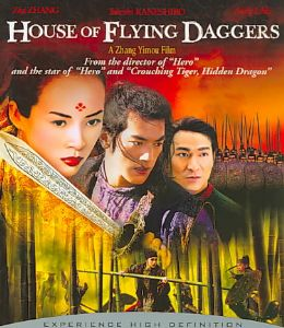 HOUSE OF FLYING DAGGERS - Format: [Blu-Ray Movie]