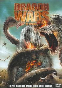 DRAGON WARS - Format: [DVD Movie]