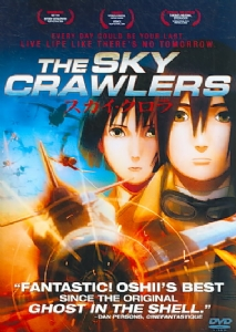 SKY CRAWLERS - Format: [DVD Movie]