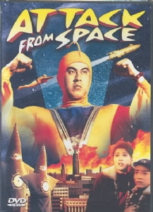 ATTACK FROM SPACE - Format: [DVD Movie]
